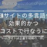 翻訳料金 決定要因 (3)