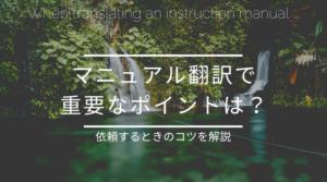 翻訳料金 決定要因 (7)