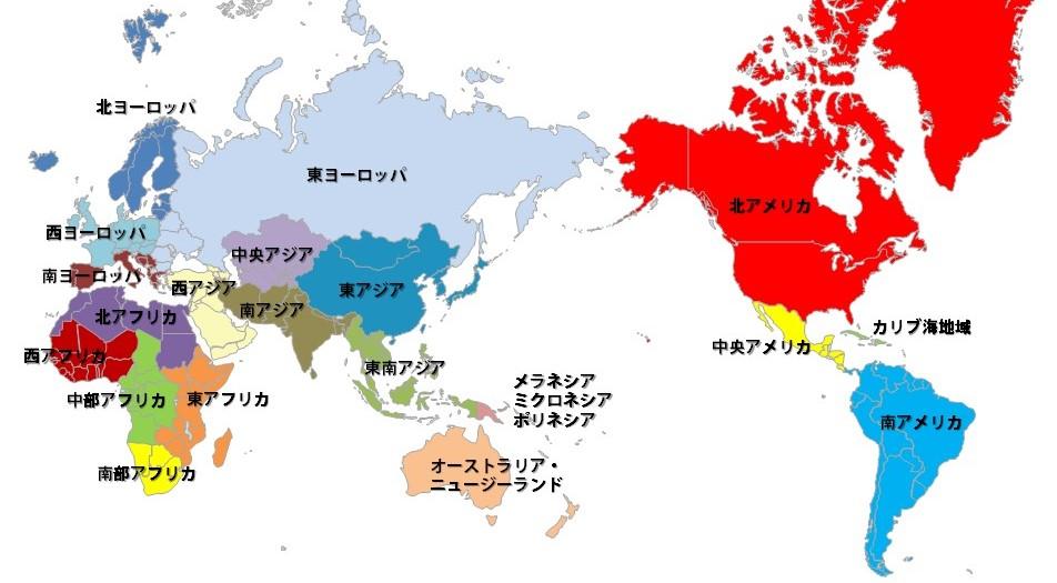 国連による世界地理区分